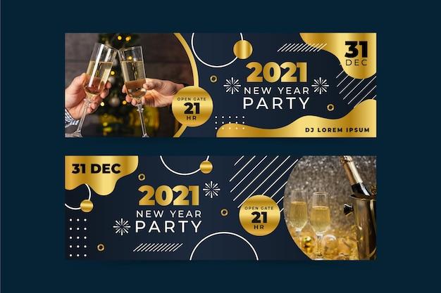 Баннеры новогодней вечеринки 2021 с фото Бесплатные векторы