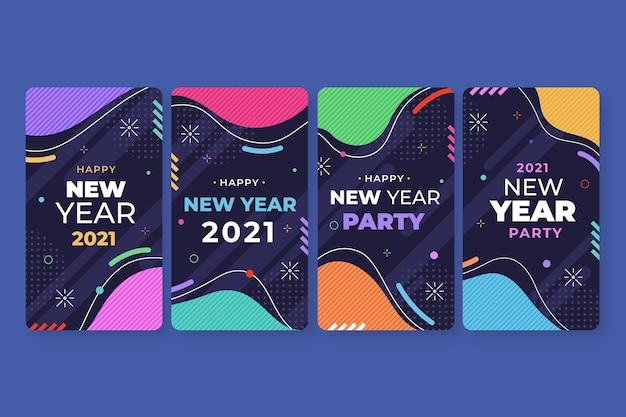 2021 년 새해 파티 instagram 이야기 모음 무료 벡터