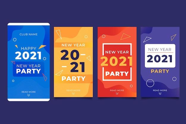 新年2021年パーティーinstagramストーリーコレクション 無料ベクター