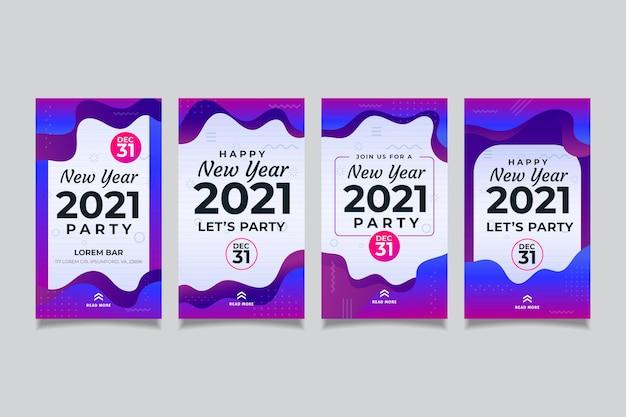 新年2021年パーティーinstagramストーリーコレクション Premiumベクター