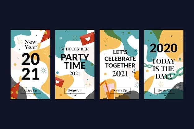 新年2021年パーティーinstagramストーリーセット 無料ベクター