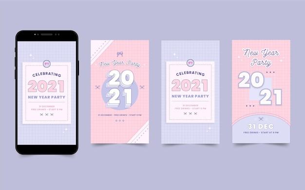 2021 년 새해 파티 instagram 이야기 무료 벡터