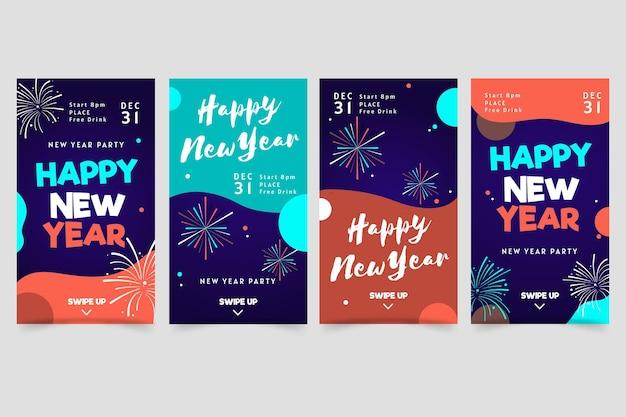 2021年の新年のパーティーのインスタグラムストーリー 無料ベクター