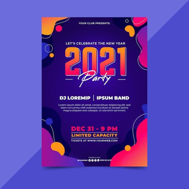 새해 2021 파티 포스터 무료 벡터