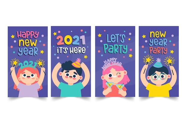 Набор историй в социальных сетях новогодней вечеринки 2021 Бесплатные векторы
