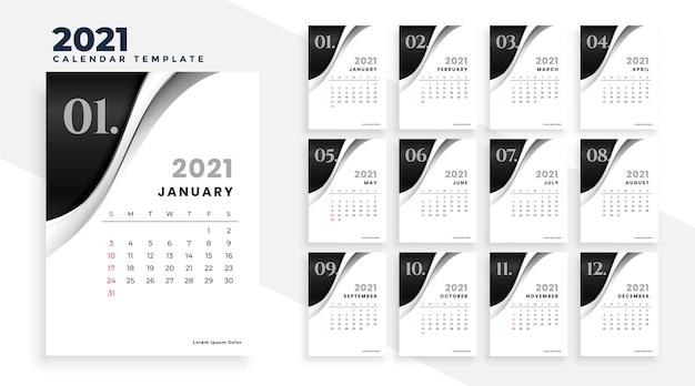 새해 2021 세련된 달력 디자인 서식 파일 무료 벡터