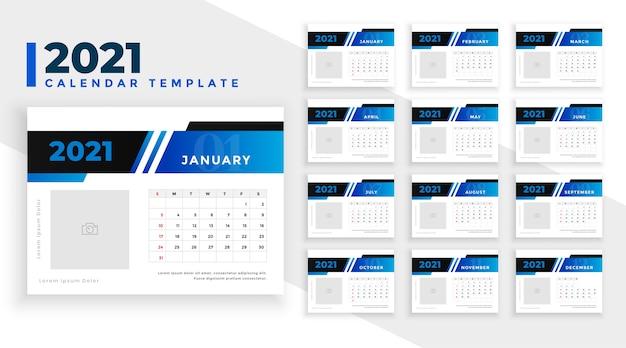 新年の青いカレンダーテンプレート 無料ベクター