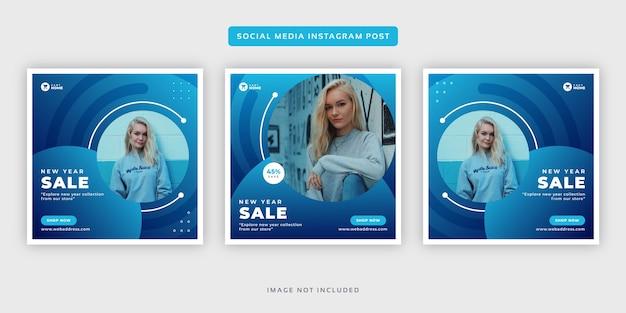 새해 패션 판매 배너 소셜 미디어 Instagram 게시물 세트 템플릿 프리미엄 벡터