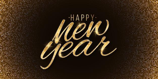 ハーフトーンの背景を持つ新年の黄金のきらびやかなレタリング。贅沢な休日のテキスト。 Premiumベクター