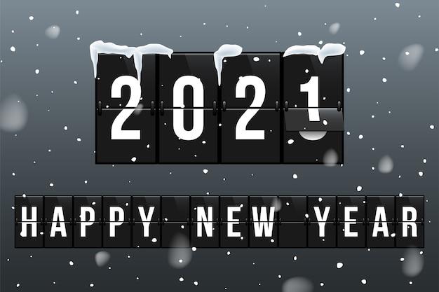 新年のグリーティングカード、フリップボードカレンダーのリアルなイラストで年を変更します。 Premiumベクター