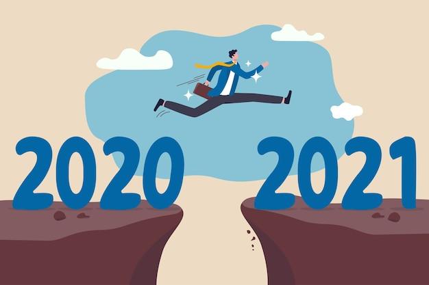 事業回復への新年の希望 Premiumベクター