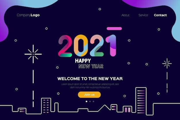 평면 디자인의 새해 방문 페이지 무료 벡터