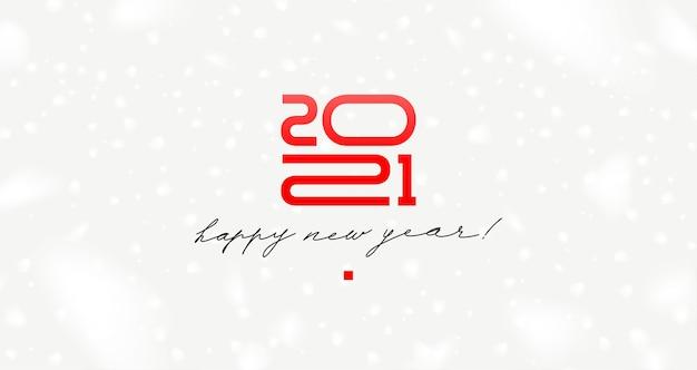 Новогодний логотип с каллиграфическим праздничным приветствием на белом фоне со снежинками. Premium векторы