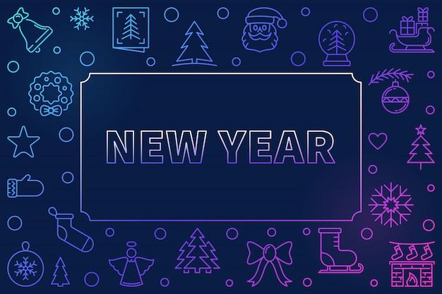 Новый год современный вектор линейный цветной горизонтальный кадр Premium векторы