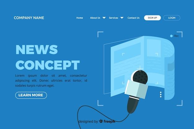 Концепция новостей для целевой страницы Бесплатные векторы