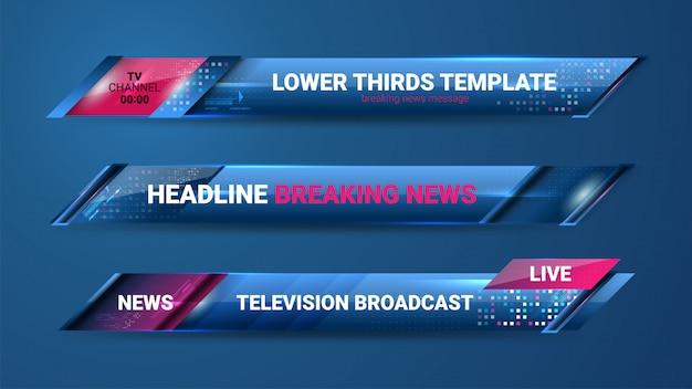 Баннер нижней трети новостей Premium векторы