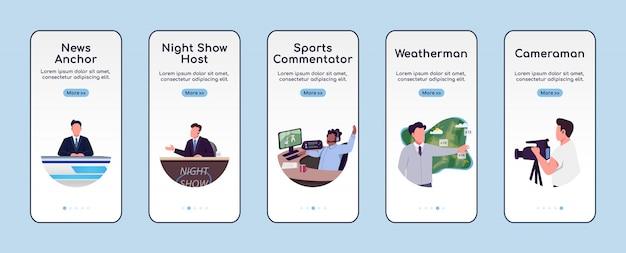 ニュース番組オンボーディングアプリの画面 Premiumベクター
