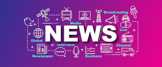 News vector trendy banner Premium Vector