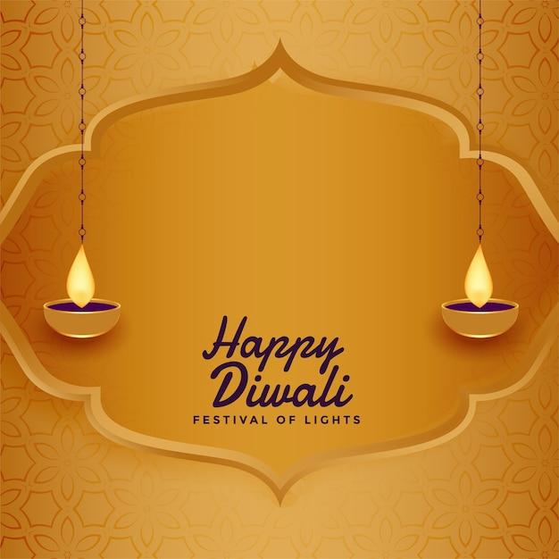 Cartolina d'auguri dorata di diwali felice piacevole Vettore gratuito