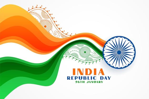 素敵なインド共和国記念日の創造的な波状の旗 無料ベクター