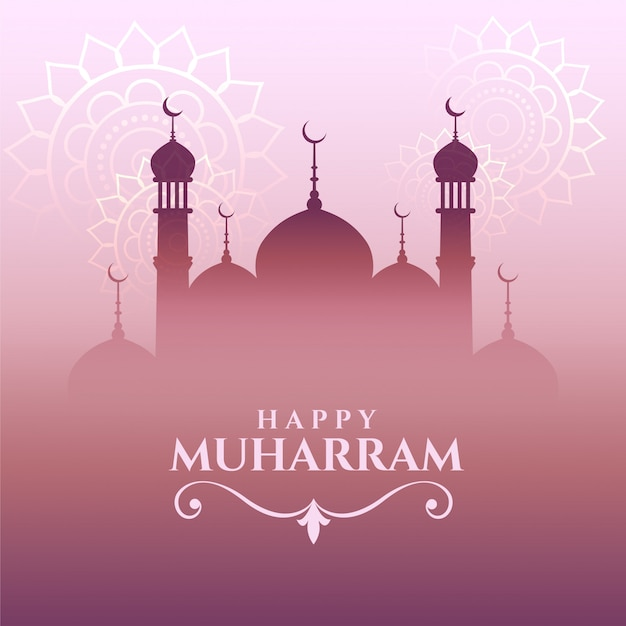 Bel festival di muharram augura carta Vettore gratuito