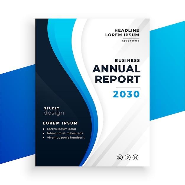 멋진 물결 모양의 파란색 연례 보고서 사업 브로셔 디자인 무료 벡터