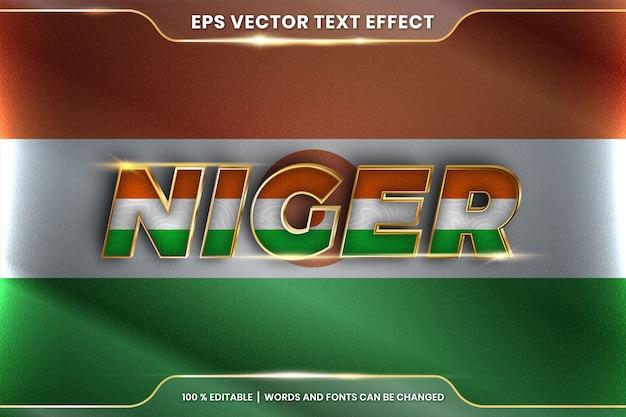 Нигер с национальным флагом страны, стиль редактируемого текстового эффекта с концепцией градиентного золотого цвета Premium векторы