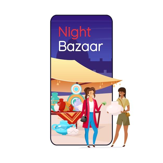 Ночной базар мультфильм смартфон экран приложения. уличный рынок стамбула. дисплей мобильного телефона с плоским символом. традиционная восточная ярмарка. турецкий базар приложений телефонный интерфейс Premium векторы