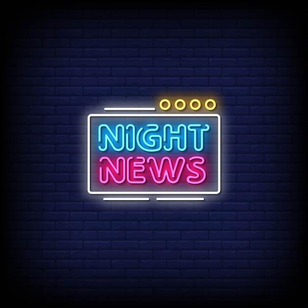 Night news neon signs Premium Vector