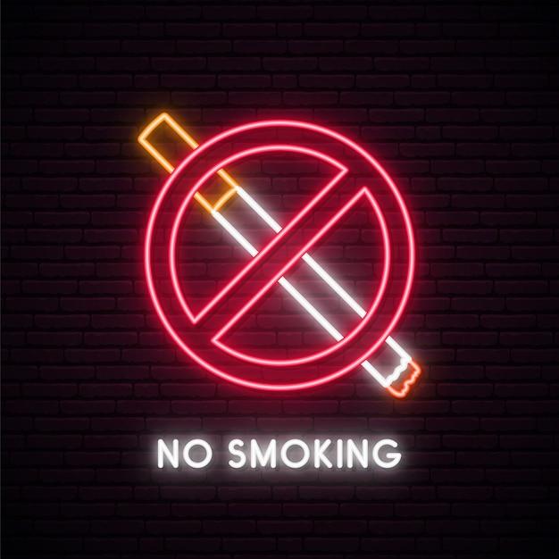 Не курить неоновая вывеска. Premium векторы