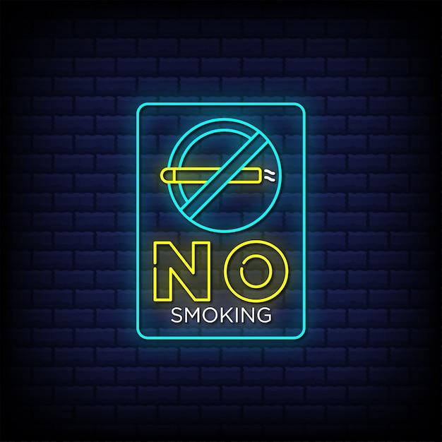 喫煙ネオンサインスタイルのテキストはありません Premiumベクター