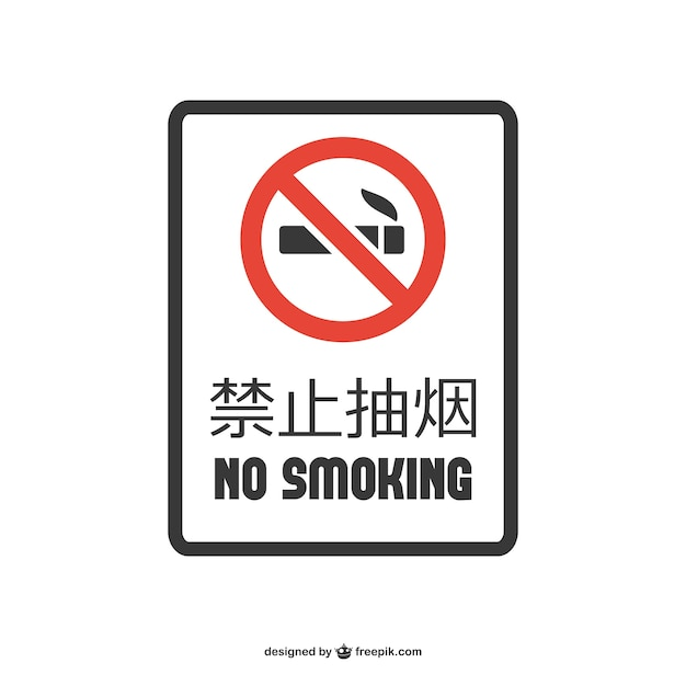 No smoking sign in english and chinese Free Vector