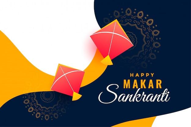 Фестиваль фона для Макар Санкранти с летающими воздушными змеями Бесплатные векторы