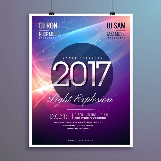 抽象的な光効果の驚くべき2017幸せな新年パーティーの招待状のテンプレート 無料ベクター