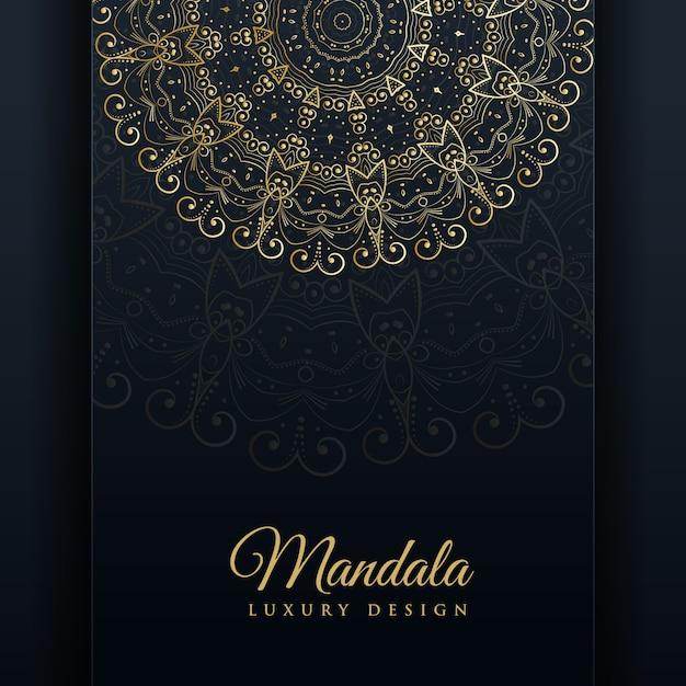 金色の豪華な装飾的な曼荼羅のデザインの背景 無料ベクター