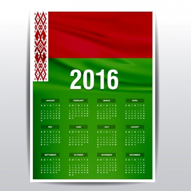 Календарь на 2017 год с картинкой скачать бесплатно