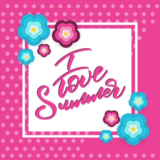 Love summer скачать.