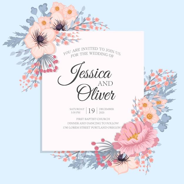 花のグリーティングカード 無料ベクター