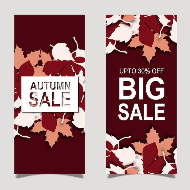 カラフルなベクトルの秋のリーフレットのデザイン 無料ベクター