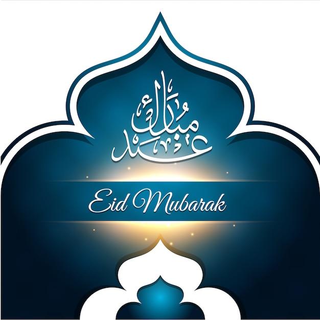 アラビア語のタイポグラフィの背景デザイン 無料ベクター