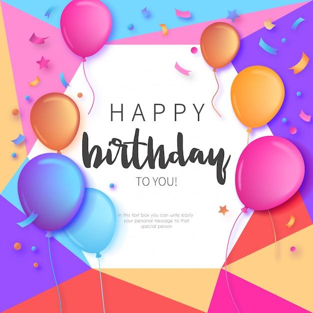 バルーンでカラフルな誕生日の招待 無料ベクター