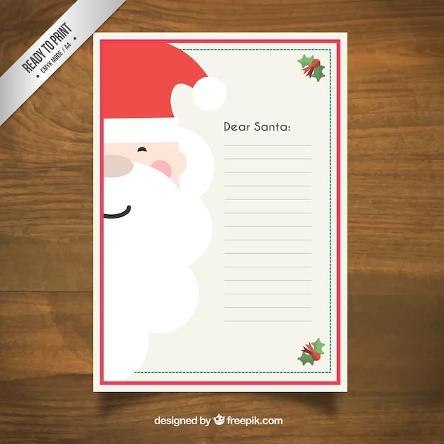 サンタクロース 手紙 テンプレート