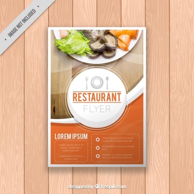 レストランのパンフレットのテンプレート 無料ベクター