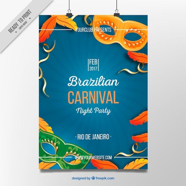 ブラジルのカーニバルの典型的な要素を持つポスター 無料ベクター