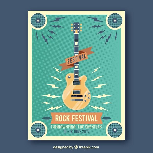 ヴィンテージロックフェスティバルのパンフレット 無料ベクター