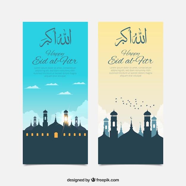 モスクのシルエットバナー 無料ベクター