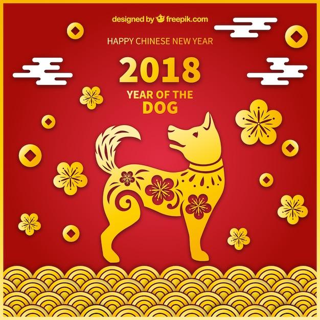 黄色の犬と中国の新年の背景 無料ベクター