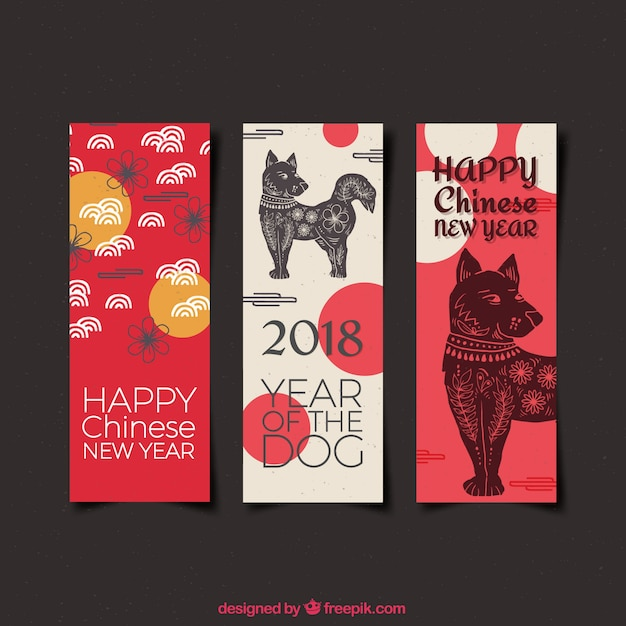 Акварельные китайские баннеры нового года Бесплатные векторы