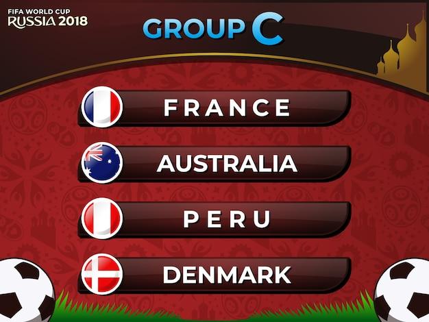 ロシア2018 FIFAワールドカップ...