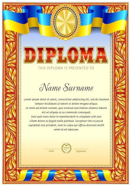 пустой шаблон диплома с жесткой цветочной рамкой рамки золотой  пустой шаблон диплома с жесткой цветочной рамкой рамки золотой ярлык наверху premium векторы